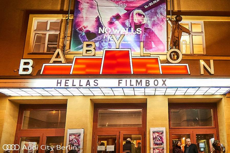 Hellas Filmbox © Martin Peterdamm